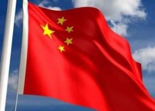الصين: نحرص على مواصلة دعم إثيوبيا في تنمية الموارد البشرية