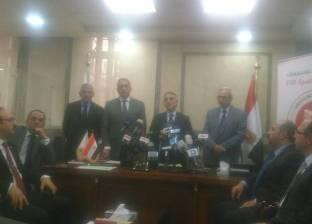 """""""الوطنية للانتخابات"""": إغلاق التقديم للترشح للرئاسة 29 يناير"""