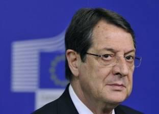 رئيس قبرص: تركيا تنتهك القانون الدولي وعليها احترام الحقوق السيادية