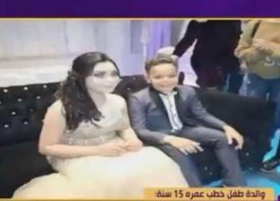 أخبار متفوتكش| خطبة طفلين بكفر الشيخ.. وصلح أقدم سجين في مصر