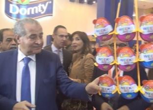 بروتوكول بين التموين وبنك مصر لتطبيق منظومة سداد موحدة لغرامات المخابز