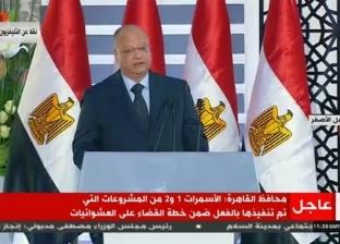 عبدالعال يكشف خريطة تطوير العشوائيات في القاهرة