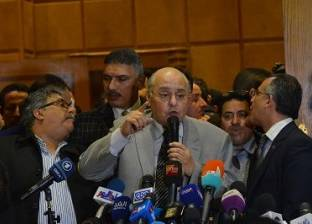 """أمين حزب """"الغد"""" بالأقصر يؤجل استقالته"""