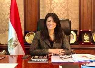 وزيرة التعاون ناعية رجاء الجداوي: سنفتقدك لكن إرثك سيستمر