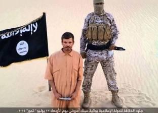 """صحيفة كرواتية تطالب بعدم تداول صور ذبح الرهينة التي نشرها تنظيم """"داعش"""""""