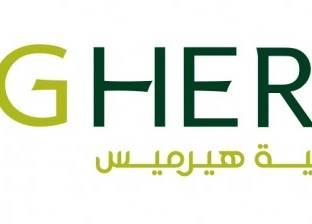 """""""فرص النمو والاستثمار"""" تتصدر أجندة مؤتمر الاقتصاد المصري"""