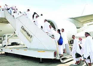 عودة آخر رحلات حجاج بيت الله الحرام 10 سبتمبر المقبل