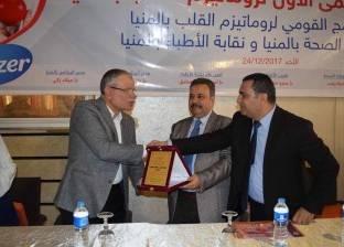 محافظ المنيا: الدولة تسعى جاهدة لتحسين المنظومة الصحية