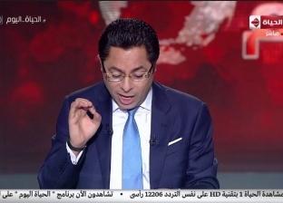 """خالد أبو بكر يكشف معلومات تحملها أجهزة """"خلية الإخوان"""" المضبوطة مؤخرا"""