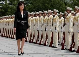 استقالة وزيرة الدفاع اليابانية على خلفية فضيحة إخفاء وثائق عسكرية