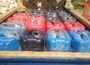ضبط 2200 لتر بنزين قبل بيعها بالسوق السوداء في السيدة زينب