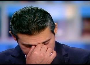 بالفيديو  ياسر جلال يبكي بعد مداخلة هاتفية من زوجته