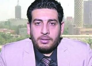 """مدير مركز """"سلمان زايد"""": على المجتمع الدولي تحمل مسئوليته لوقف إيران"""