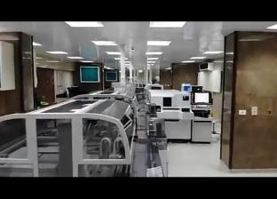 تطوير أقسام التحاليل الطبية بمستشفيات جامعة بنها بعد 28 عاما
