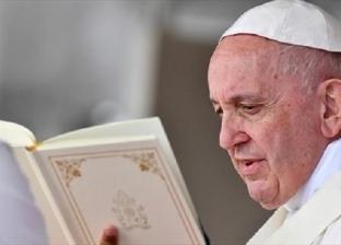 عاجل.. إصابة نائب بابا الفاتيكان بفيروس كورونا