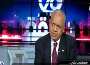 بكري: رفضت العمل مستشارا للمشير طنطاوي.. والإخوان أرادوا بقاء مبارك