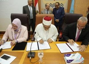ندوات دينية بمراكز الشباب في كفر الشيخ لمواجهة الشائعات وترسيخ الهوية