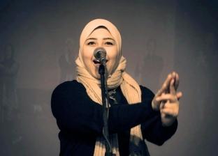 أغنية لدعم الصم والبكم: «مش كل الكلام له صوت»