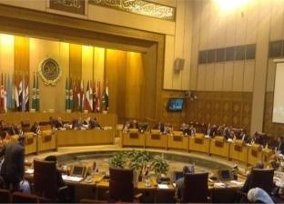 يحدث اليوم| انطلاق أعمال الدورة 108 لمجلس الوحدة الاقتصادية العربية