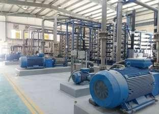 ضبط 5 آلاف و400 لتر مياه غير صالحة في طنطا