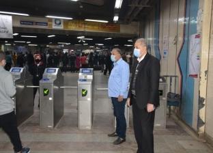 الداخلية تنشر فرقا أمنية لتوقيع غرامات الكمامة وتفتيش وسائل النقل