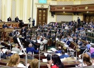"""""""اقتراحات البرلمان"""" توافق على تعديلات قانون الضريبة العقارية"""