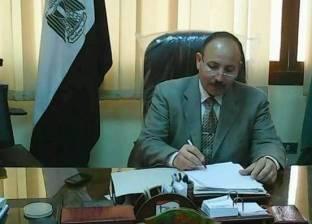 رئيس كفر الزيات يحيل 75 عاملا بالمستشفى العام للتحقيق