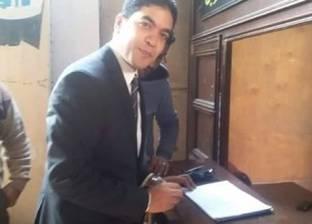 عضو بالبرلمان: قانون الهيئات القضائية يمس استقلال القضاء