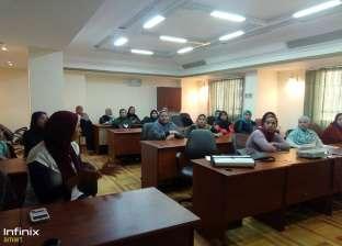 """""""تضامن الإسكندرية"""" تدرب 25 سيدة حول تنمية المشروعات الصغيرة"""