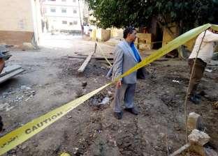 بالصور  مركز مدينة الحامول يتابع إصلاح هبوط أرضي في أحد شوارع المدينة