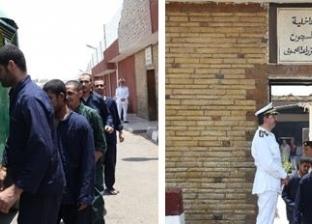 العفو عن 228 والإفراج الشرطي عن 314 بمناسبة عيد الأضحى
