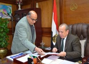 تشكيل لجنة لتوحيد رسوم ومستندات خدمات الوحدات المحلية بكفر الشيخ