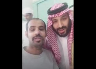 بالفيديو  محمد بن سلمان يشيد بعسكري سعودي مصاب: بطل عظيم