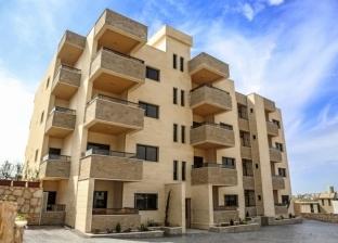 تفاصيل مزاد «صندوق الإسكان» لبيع وحدات سكنية وإدارية ومحلات تجارية