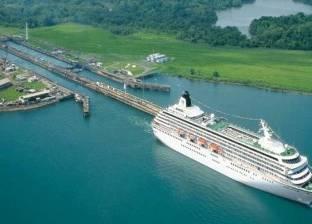 """قناة """"بنما"""" تمنع مرور السفن العملاقة"""