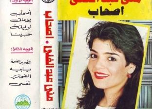 """تزامنا مع عيد ميلادها.. رحلة منى عبدالغني """"صوت الشباب مع الغناء"""""""