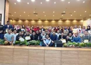 """جامعة الدلتا تفوز بالمركز الرابع بمسابقة """"فكرة لبكرة"""""""