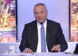 بالفيديو| أحمد موسى يبكي على الهواء بسبب تصريحات وزير التنمية المحلية