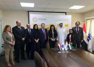 تنمية الصادرات توقع عقد المشاركة المصرية بمعرض اكسبو دبي 2020