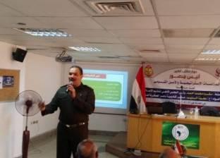 """""""تأثير وسائل التواصل الاجتماعي على الأمن القومي"""" دورة بأكاديمية ناصر"""