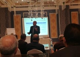 """انطلاق أسبوع """"وطني 2030"""" الثالث لتدريب قيادات الجهاز الإداري للدولة"""
