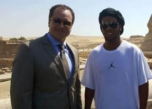 رونالدينيو من أمام أهرامات الجيزة: سأدعو العالم كله لزيارة مصر