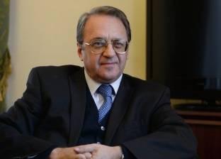 بوجدانوف: مهمة مكافحة الإرهاب في سوريا لم يتم حلها بشكل كامل