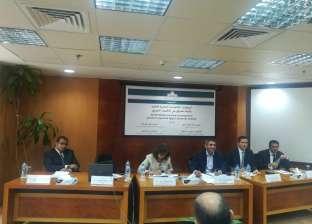 """""""أبو باشا"""": ارتفاع أسعار البترول والفائدة ستؤثر على مصر خلال عامين"""
