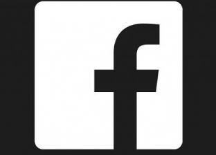 """يونيو 2020.. الموعد الرسمي لإطلاق عملة فيسبوك الرقمية """"ليبرا"""""""