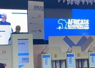 """زايد بـ""""منتدى إفريقيا"""": الصحة والتعليم مؤثران بالتنمية الاقتصادية"""