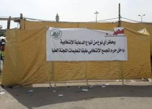 """لجنة """"انتخابات المهندسين"""" تحظر الدعاية داخل المجمع الانتخابي"""
