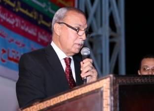 محافظ قنا يترأس اجتماع مجلس إدارة معهد الخدمة الاجتماعية