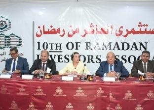 """وزيرة البيئة تشارك في ورشة عمل عن """"التحكم في التلوث"""" بالعاشر من رمضان"""
