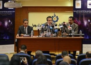 """""""تقرير معلومات"""" حول استضافة مصر لمقر وكالة الفضاء الإفريقية"""